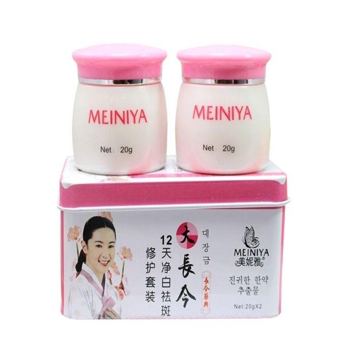 12 Days' Whitening Despeckle Treatment Set Night and Day Cream - 40g