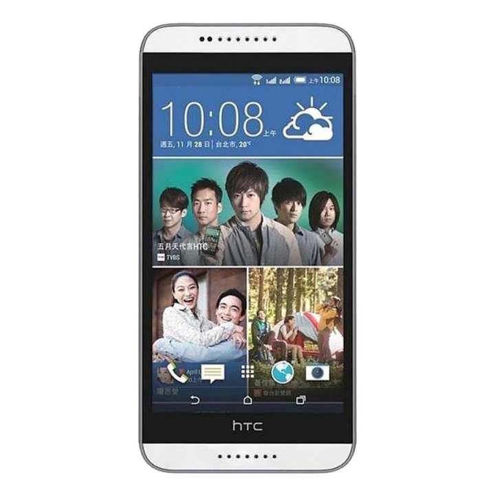 HTC Desire 620G Dual SIM Smartphone 8GB – White