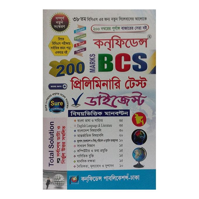 Online Book Shopping In Bangladesh At Best Price - Daraz com bd