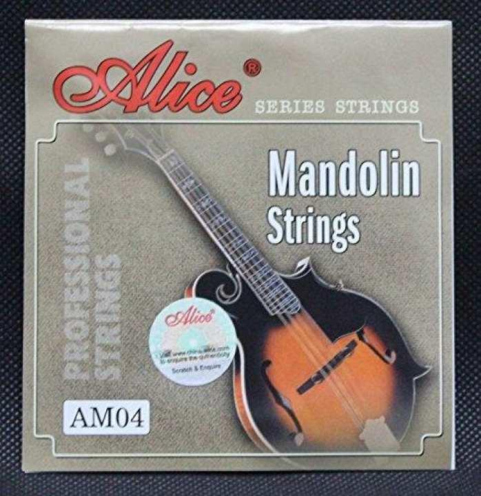 Musiclily Alice Mandolin Strings Set - Silver