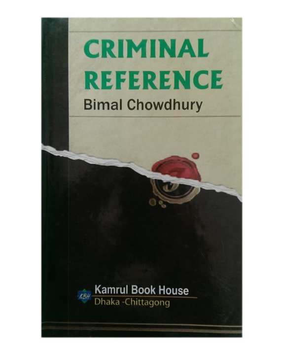 Criminal Reference by Bimal Chowdhury