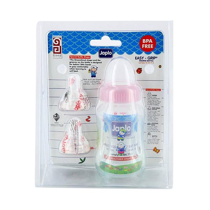 Halal Easy Grip Series Feeding Bottle with 3 Nipples - 140ml - Red Cherry