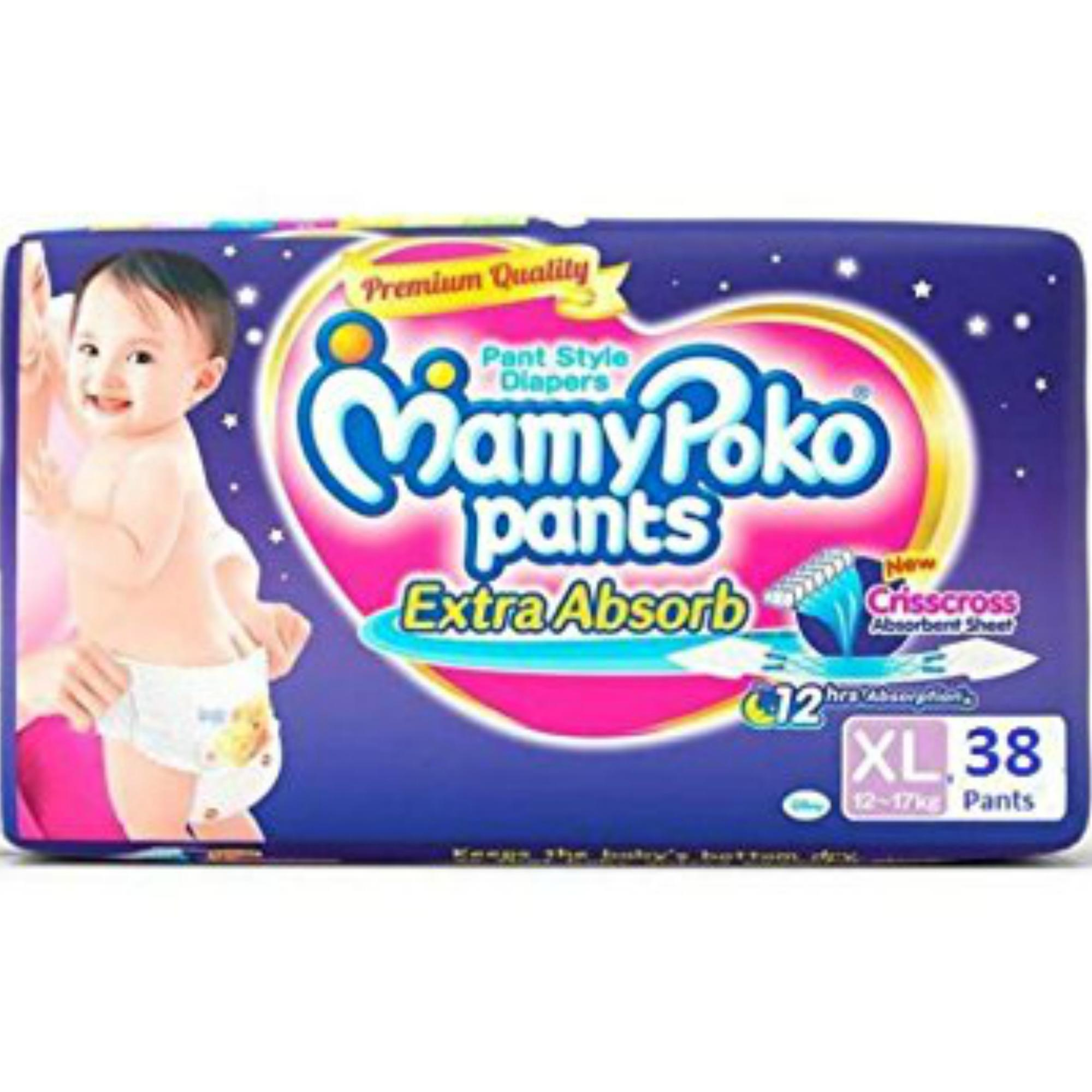 Centermamypoko Buy At Best Price In Bangladesh Mamypoko Pants Extra Dry Xl26 Pant Diapers Xl 12 17 Kg 38 Pcs
