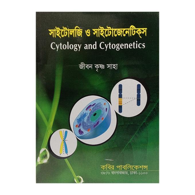 Cytology O Cytogenetics  by Jibon Krishno Saha