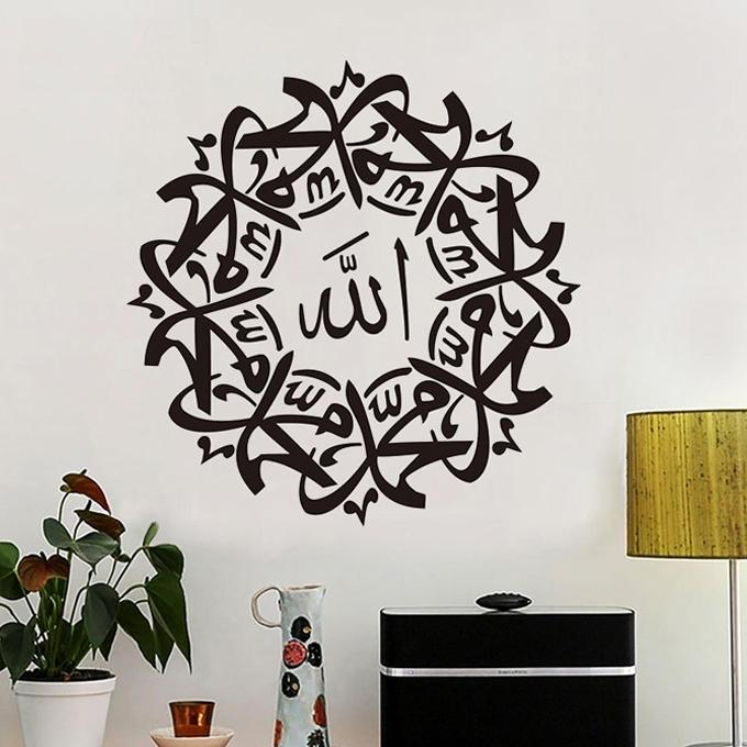 wall sticker - black: buy online at best prices in bangladesh