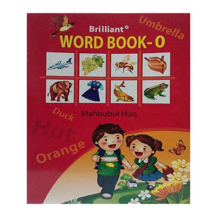 Word Book - 0 by Mahbubl Huq
