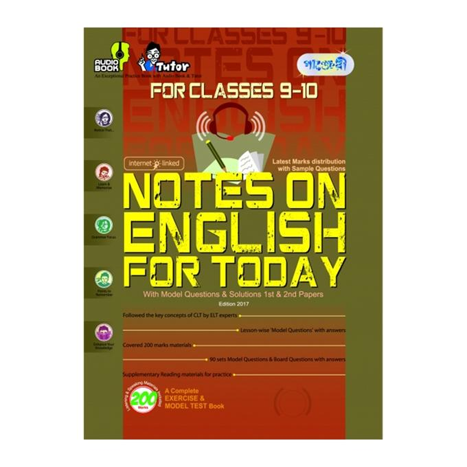 Notes On English For Today (English Version)