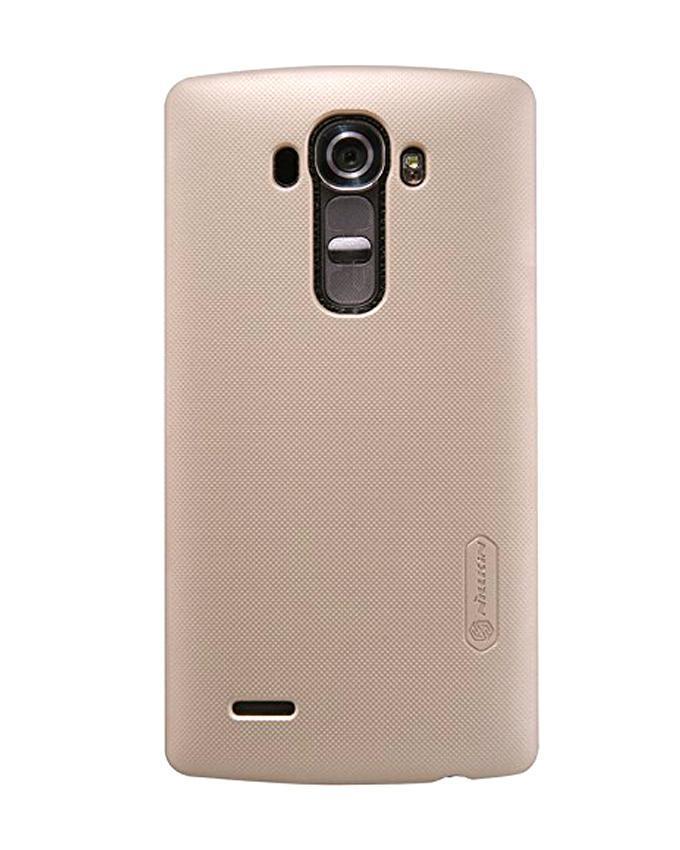 LG G4 Super Frosted Shield Back Case - Golden