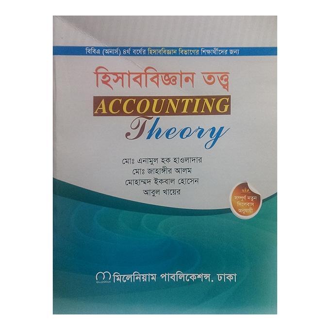 Hishab Biggan Totto (Accounting Theory)