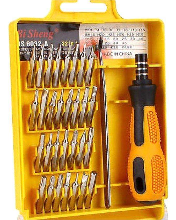 45 in 1 Scrue Driver Set - Yellow