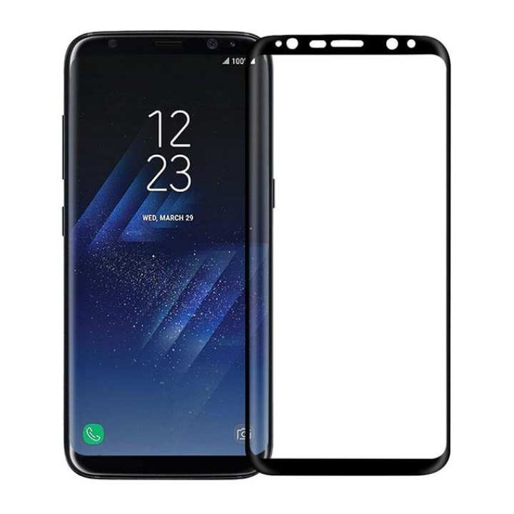 Full Covered Glass Screen Protector for Galaxy S8 Plus