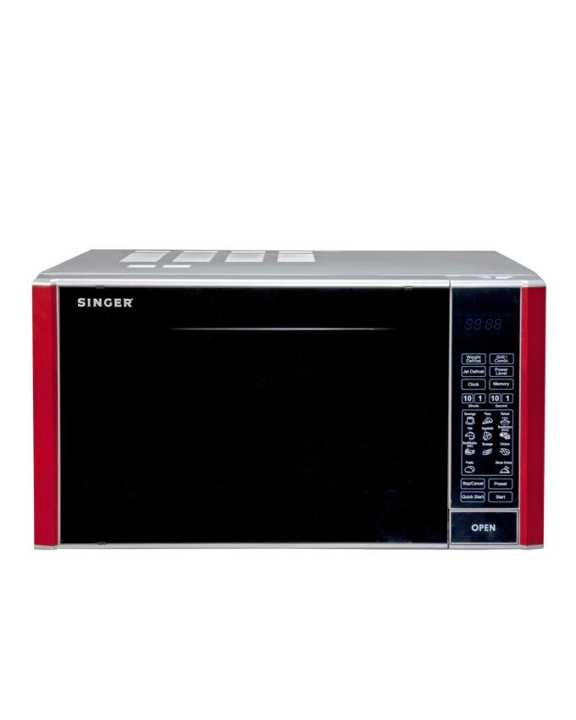 SMW25GQ5A Grill Microwave Oven 25L - Silver & Red