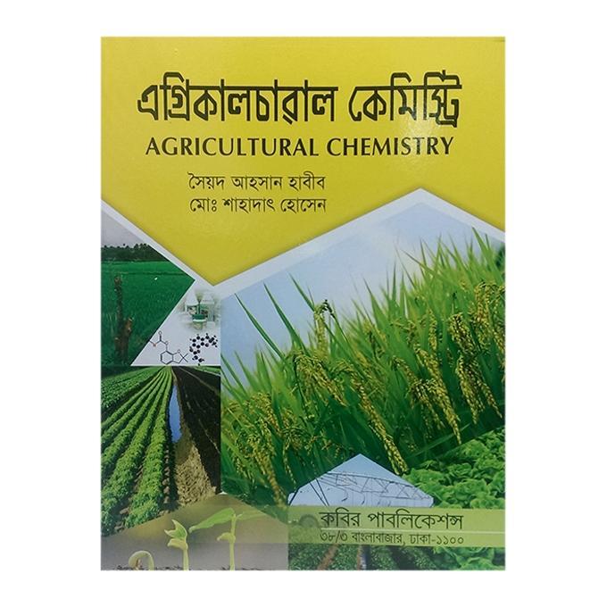 Agricultural Chemistry by Sayed Ahsan Habib Md.Shahadat Hossen