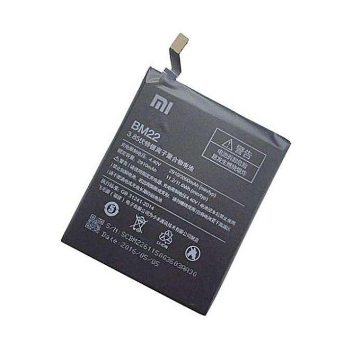 BM22 2910mAh Battery for Xiaomi MI5 - Black