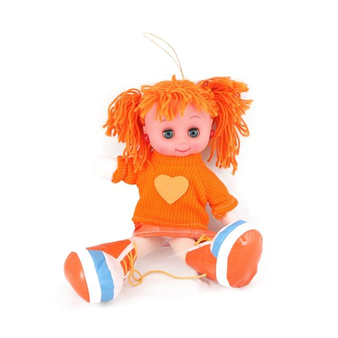 Cotton Doll - Orange