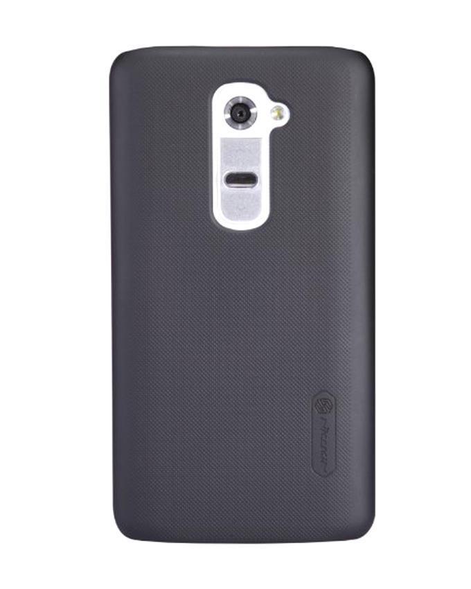 LG G2 D802 Super Frosted Shield Back Case - Black