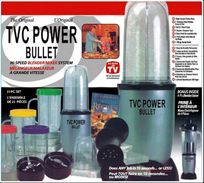 Power Bullet - Silver