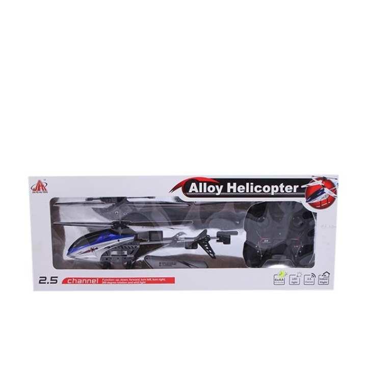 Remote Controlled Chopper - White