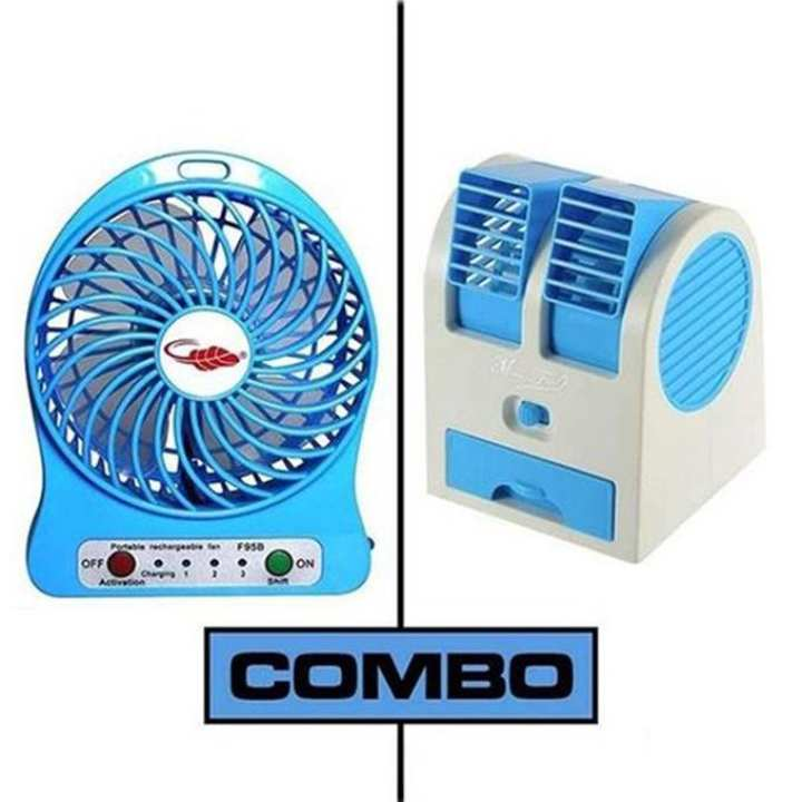 Mini Air Cooler and Mini Fan Combo Set - Blue