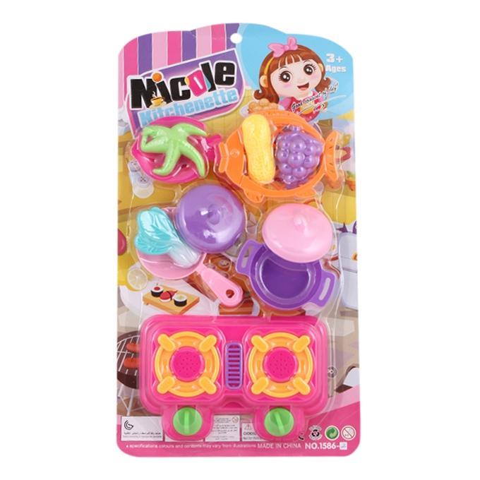Kitchen Set Toy - Multi Color