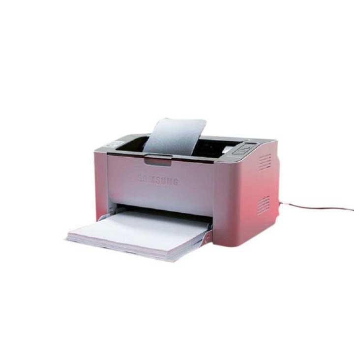 Laser Printer - ML-2020