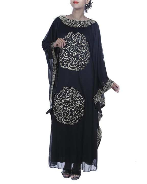 Caligraphic Kaftan - Black and Golden Calligraphy