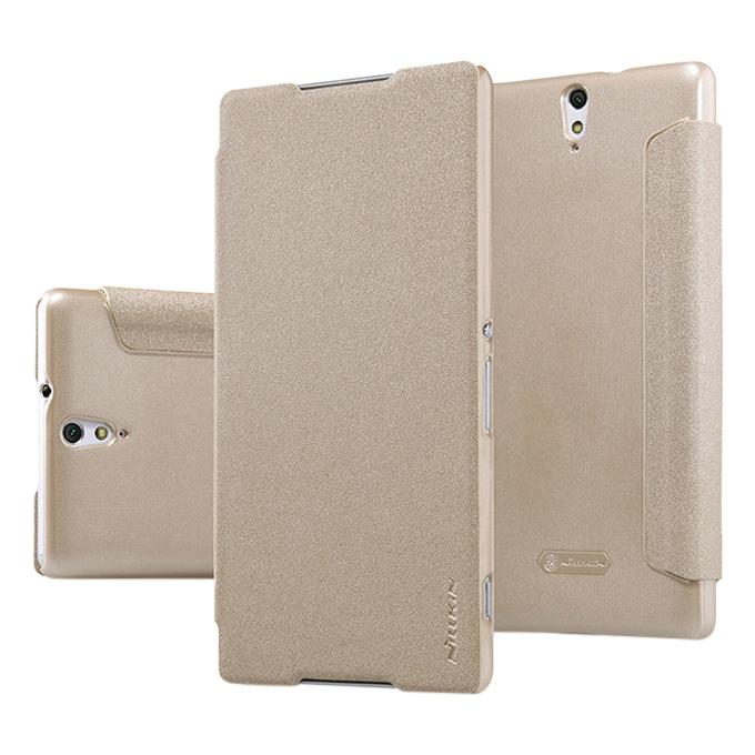 Super Frosted Shield Back Cover for Sony Xperia C5 Ultra - Golden
