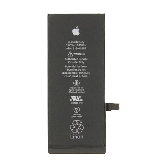 Mobile Battery for iPhone 7 - 1960mAh