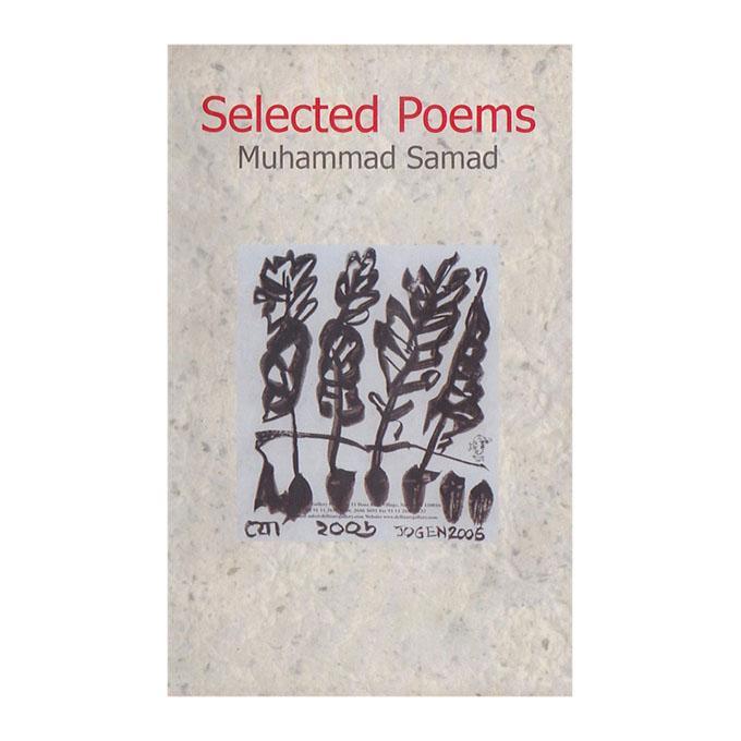 Selected Poems: Muhammad samad