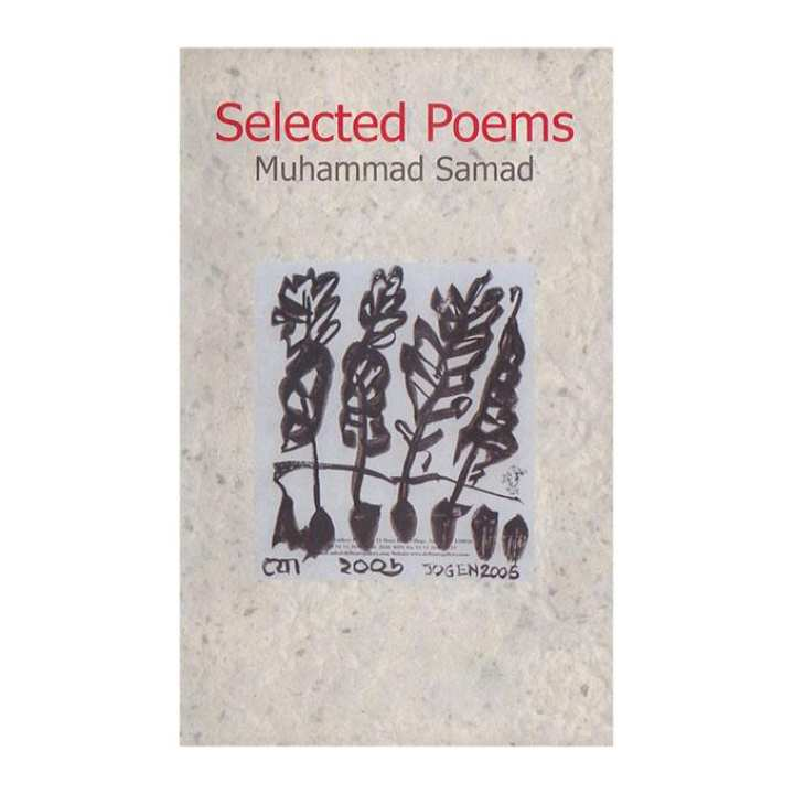 Selected Poems by Muhammad samad
