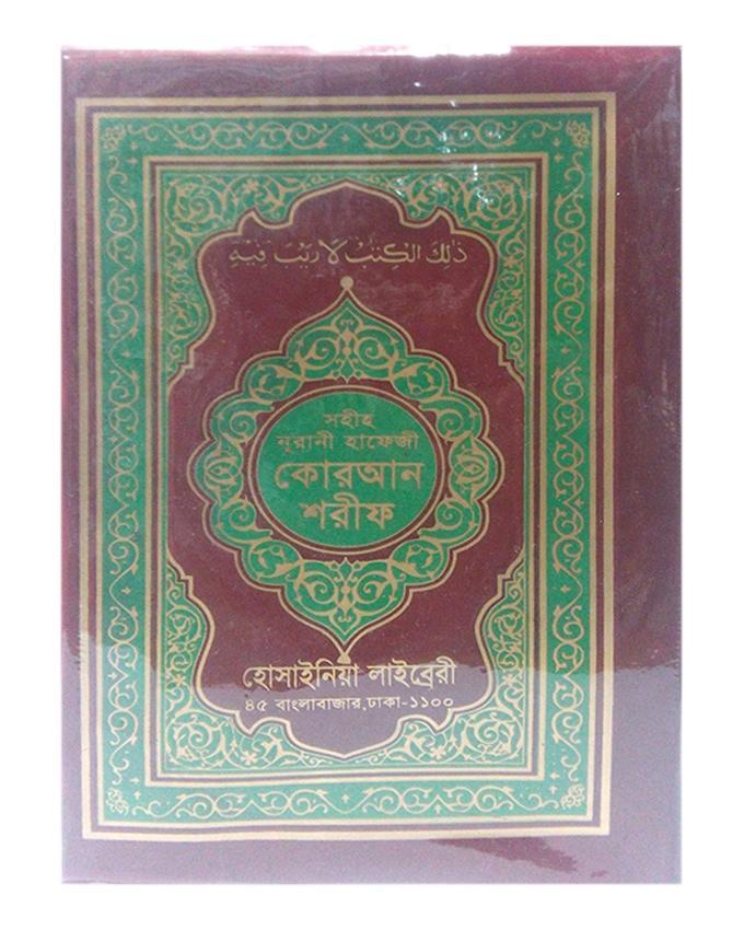 Nurani Hafezi Quran Sharif