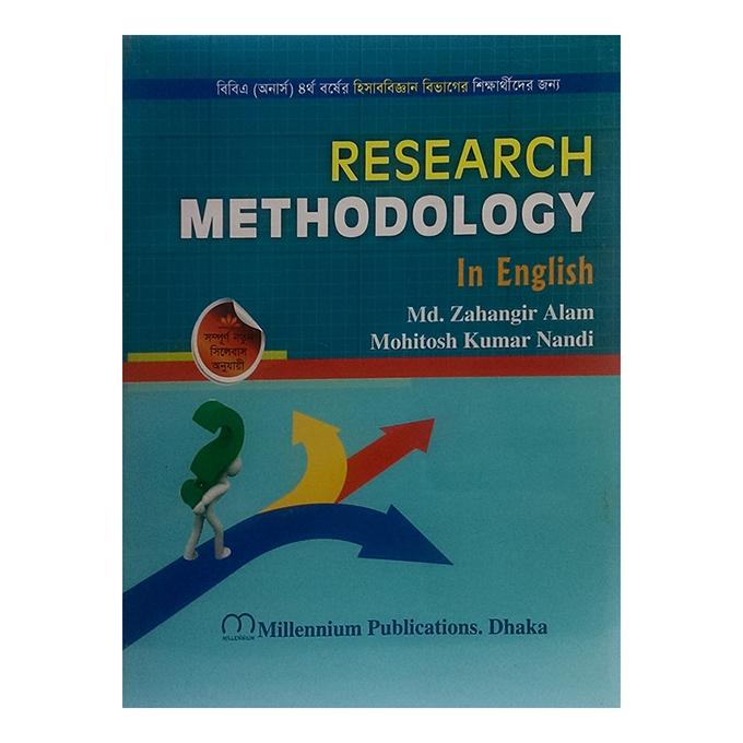 Research Methodology in English