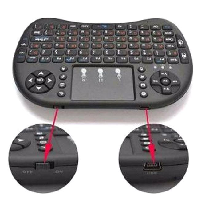 Wireless-Mini Keyboard - Black