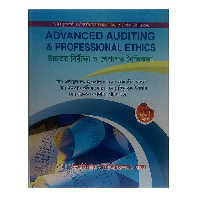 Advanced Auditing and Professioanal Ethics (Ucchotor Nirikkha O Peshagoto Noitikota)