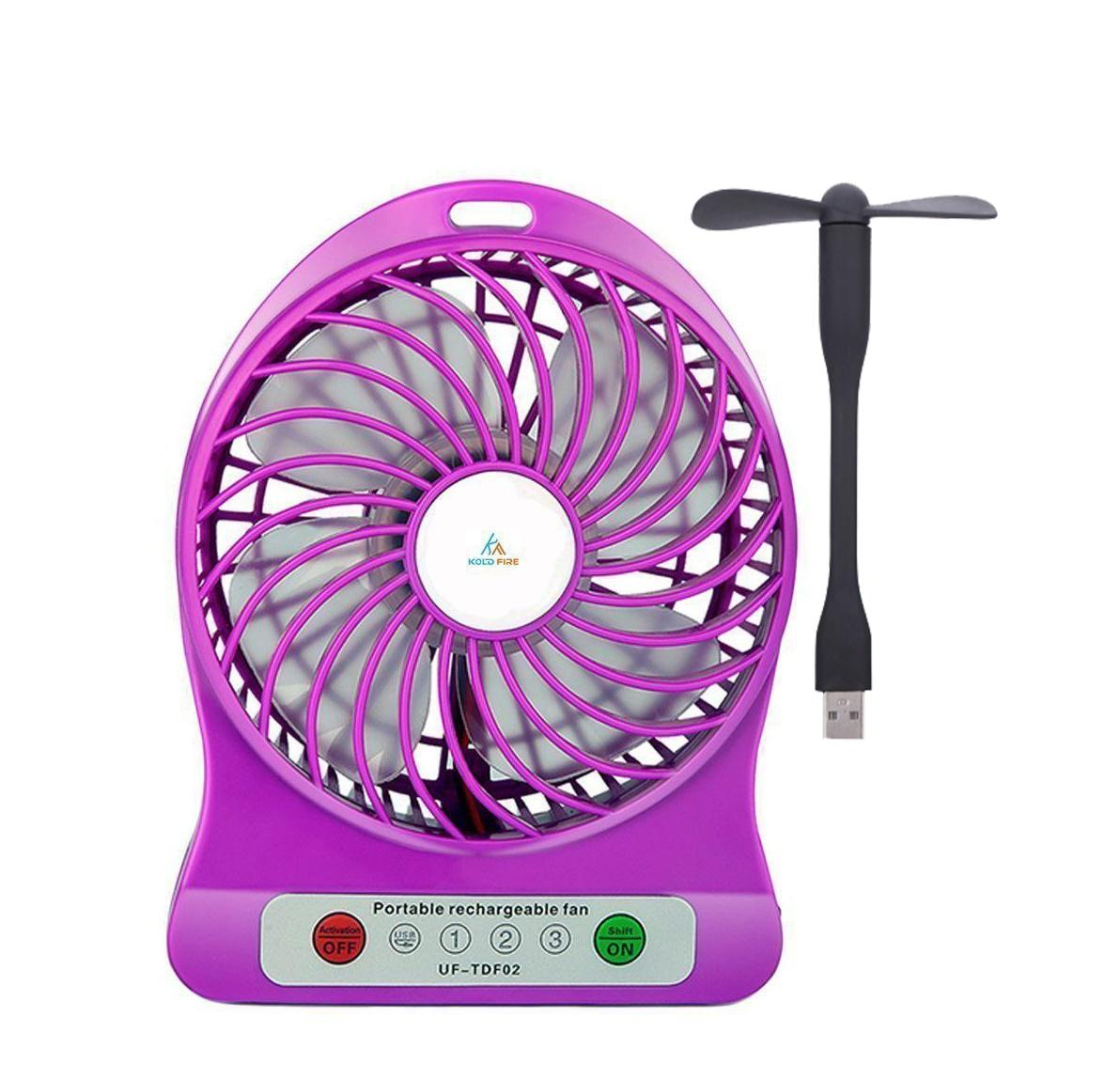 Rechargeable Mini Portable Fan with USB Fan Combo Set - Black