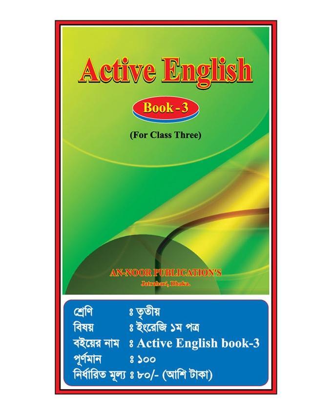 Active English Book - 3