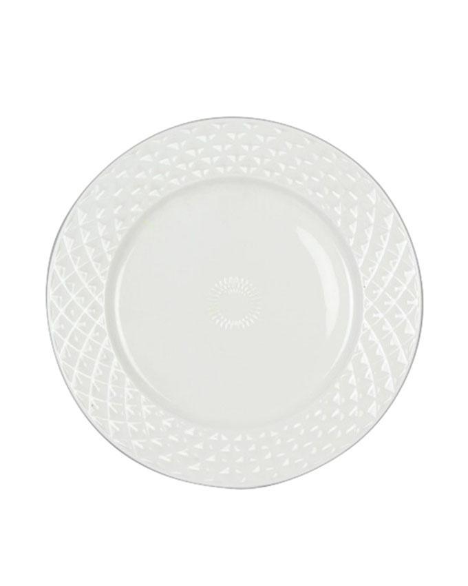 Fine China Plate - White