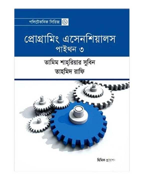 Programming Essentials - Python 3 by Tamim Shahriar Subin and Tahmid Rafi