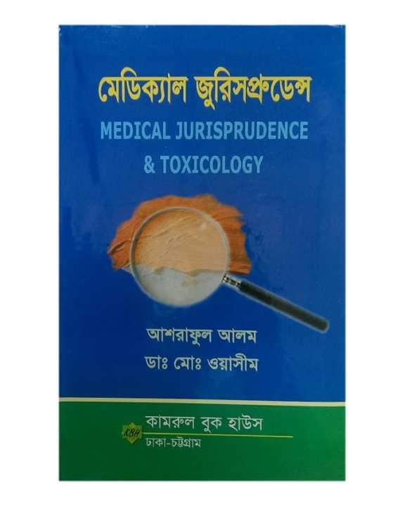 Medical Jurisprudence and Toxicology by Ashraful Alam Dr.Md: oasim