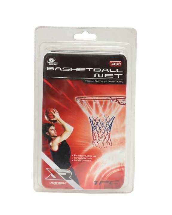 Basketball net - Multicolor