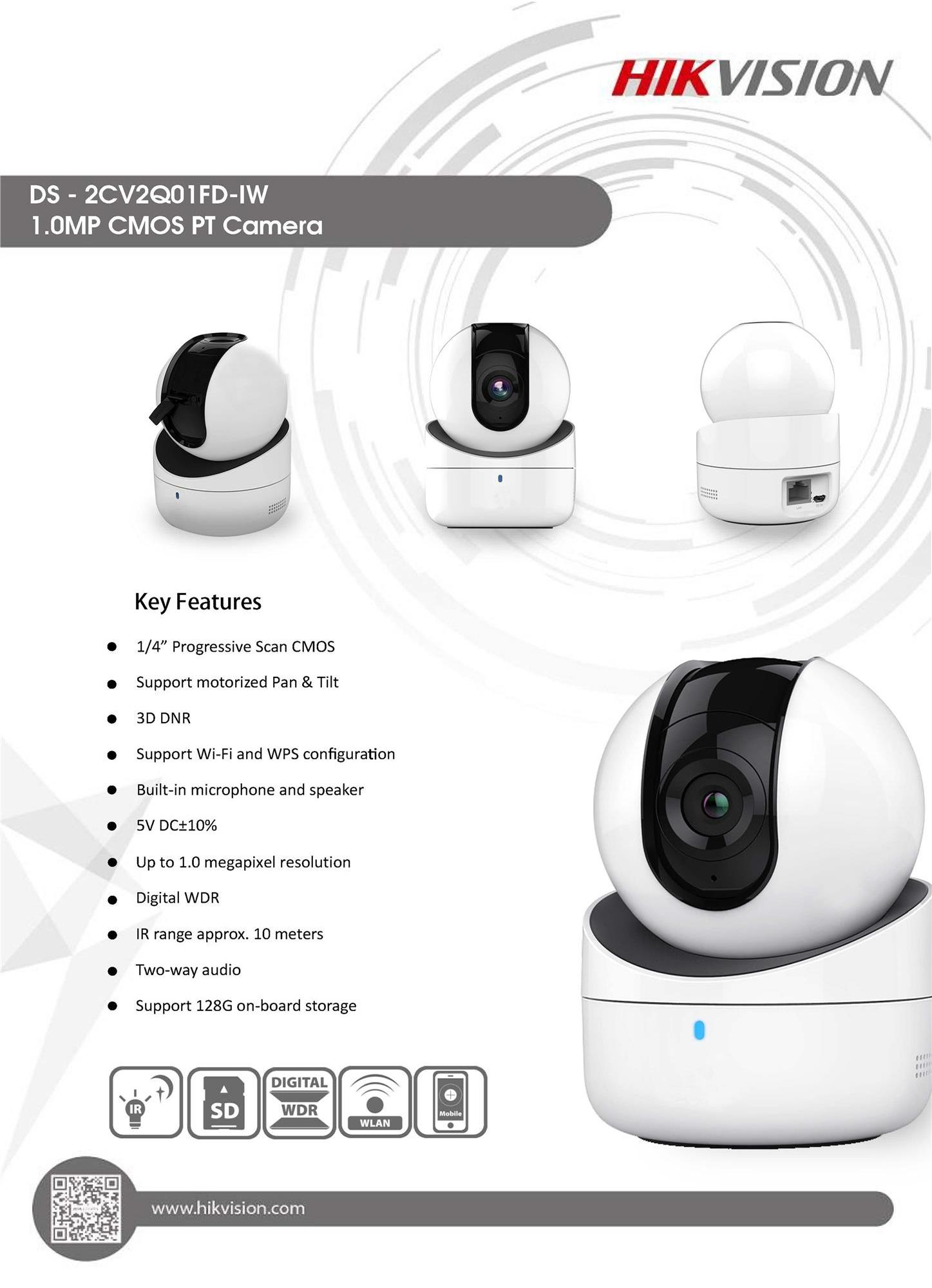 IP WiFi Camera 360 °- 1 MP (Two Way Audio) - DS-2CV2Q01FD-IW (Hikvision)