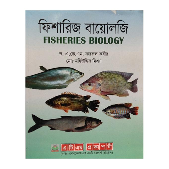 Fisheries Biology