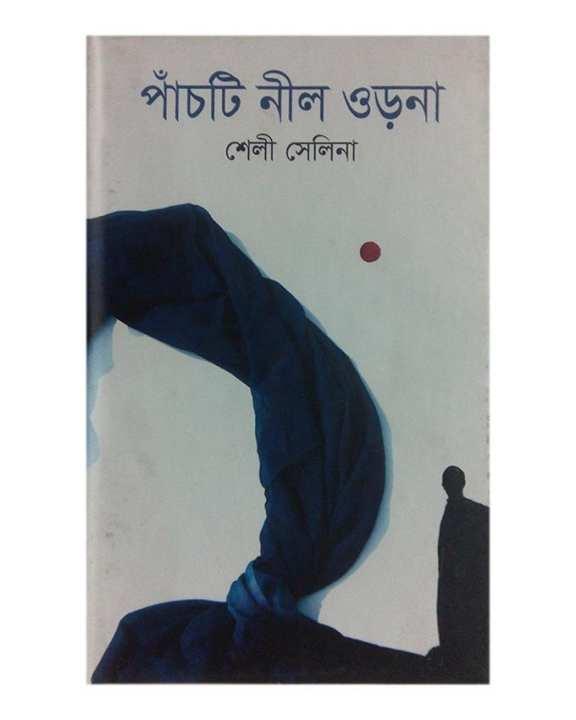 Pachti Neel Orna by Sheli Selina