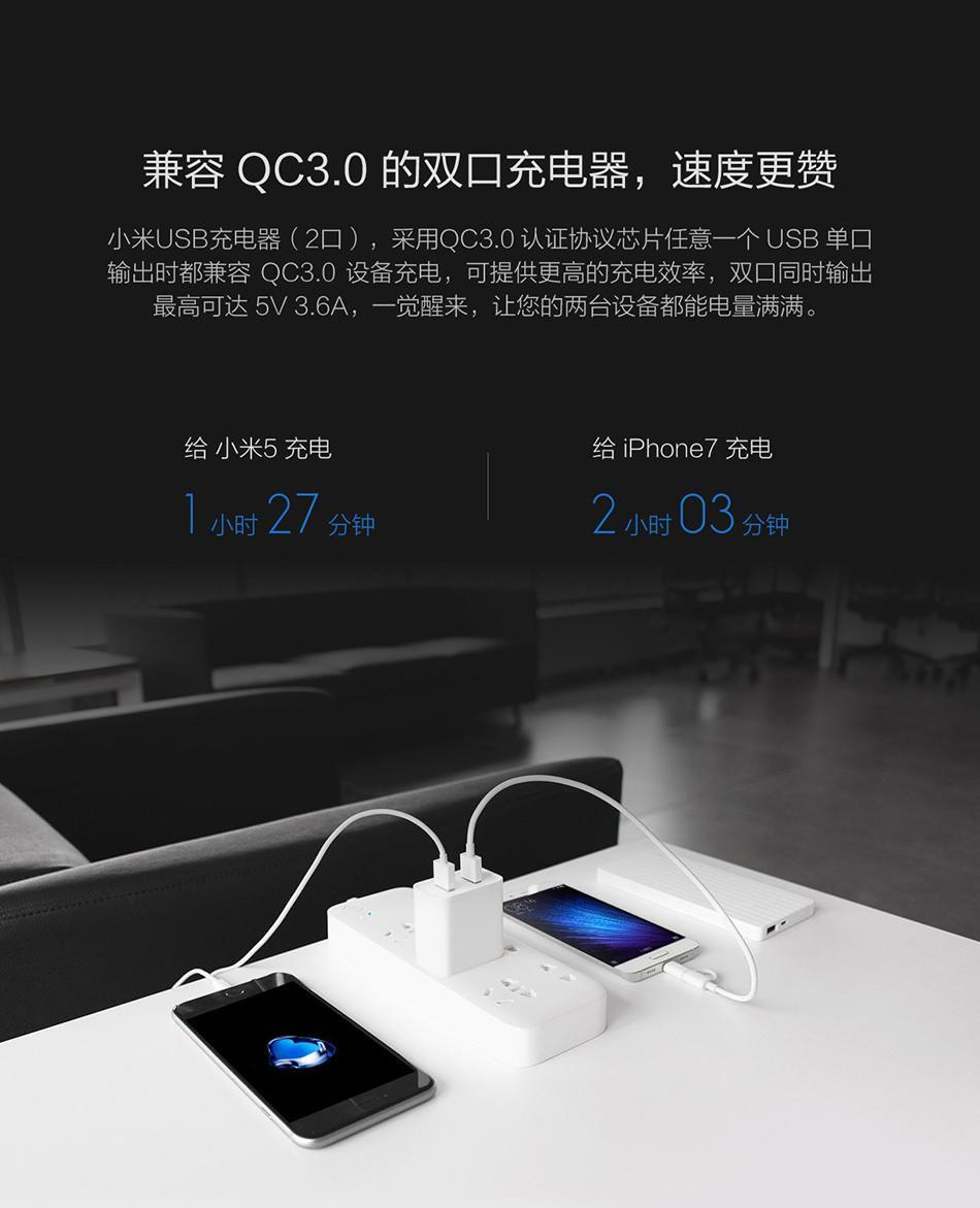 Original Xiaomi Quick Charge 3.0 Universal 2 Ports USB Charger Travel Wall Charger Adapter For iPhone7 Samsung S7 Smart Phones (3)