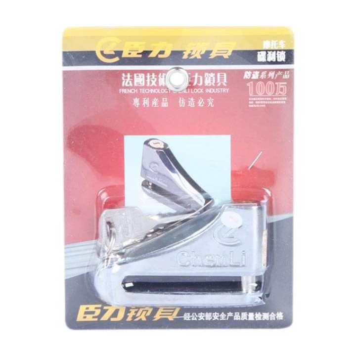 8507 Hydraulic Disc Bike Lock - Silver