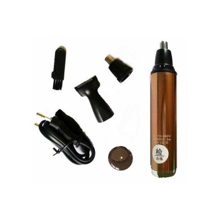 2 In 1 Nose And Hair Trimmer - Brown