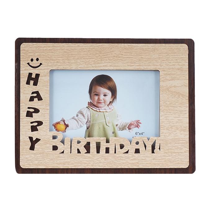 Wood Photo Frame - Khaki
