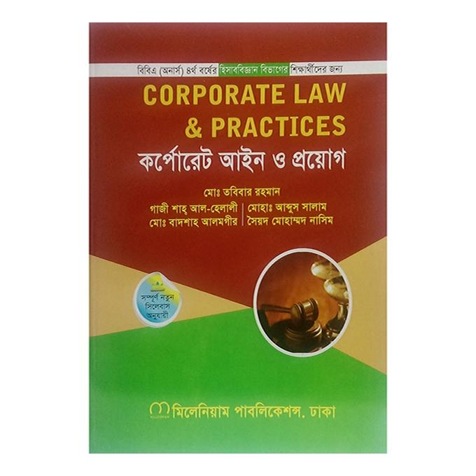 Corporate Law and Practices (Corporate Ain O Proyog)
