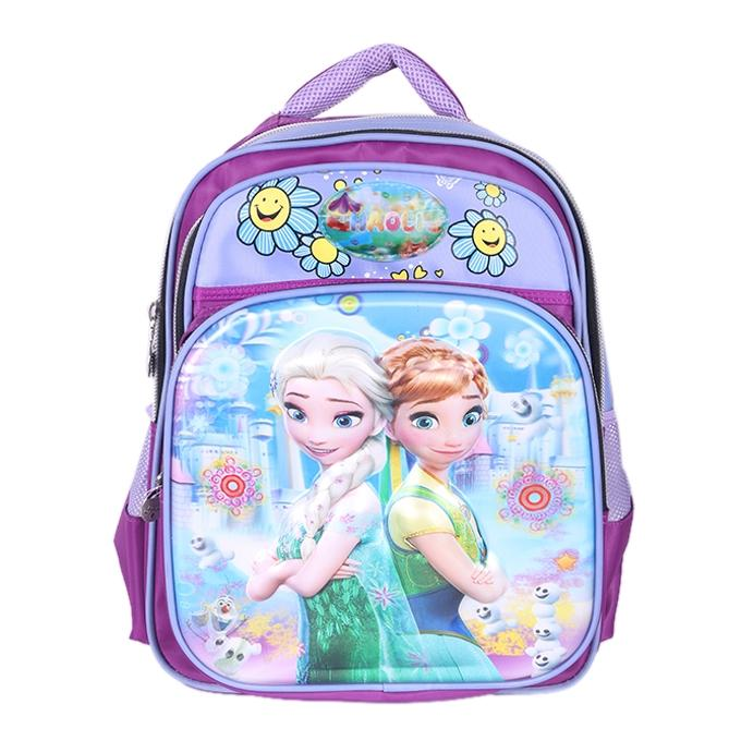 Polystar Backpack For Girls - Multi Color