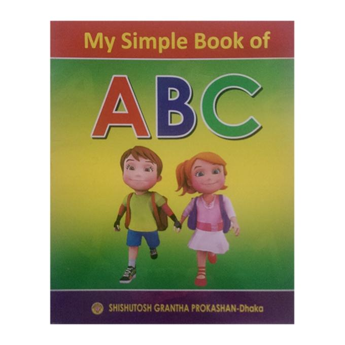 My Simple Book Of A B C